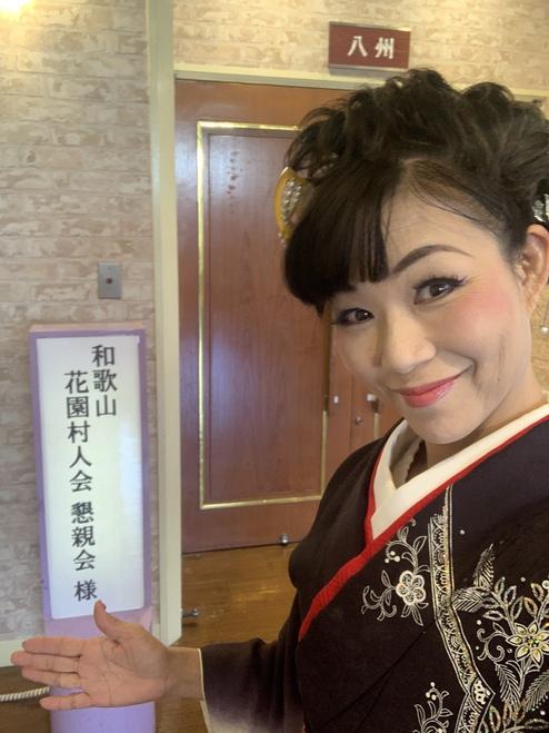 東京銀座コンサートから、、、