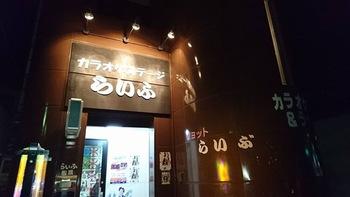和歌山、海南市の皆様有難うございました!