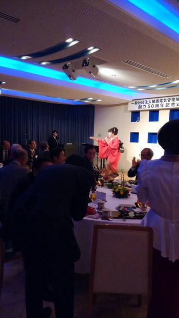 関西電気管理技術者協会祝賀会
