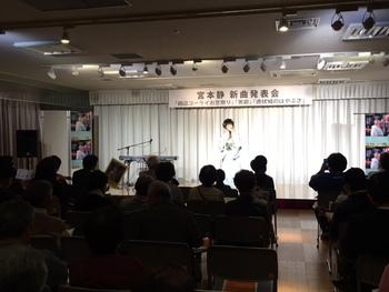 新曲発表会@和歌山市フォルテさん