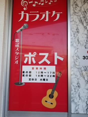 滋賀キャンペーン二日目