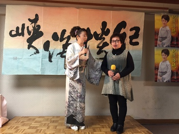 入山アキ子さん「紀淡海峡」