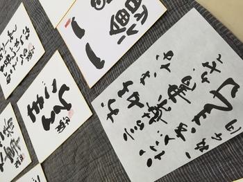 書き殴り・2 宮脇書店ロイネット和歌山店
