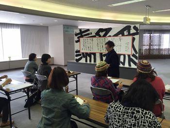 1回目の古代漢字教室
