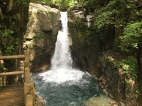 夕森公園 竜神の滝