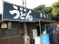 ジンバランの竹光侍