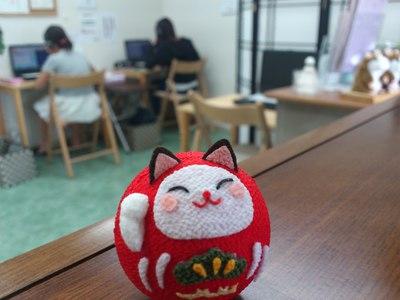 学力向上&合格招き猫