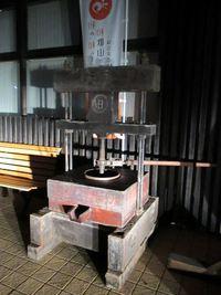 人力式漆搾り機