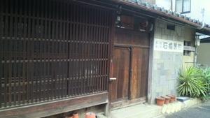 サポーター様へのお願い~石橋医院の古民家清掃