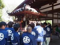 伊太祁曽神社 神輿