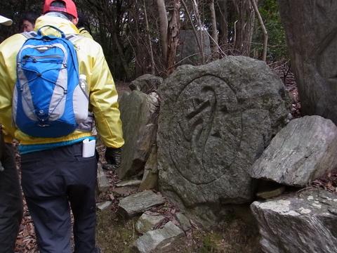 高積山ハイキング 4
