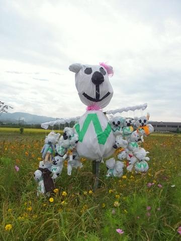 案山子コンテスト2013 最優秀賞(小学生以下の部)