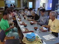 日本都市青年会議