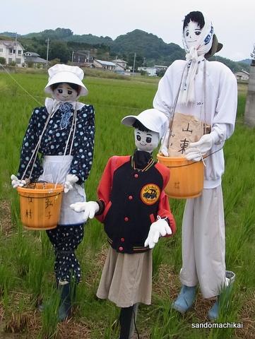 案山子コンテスト2013 入選