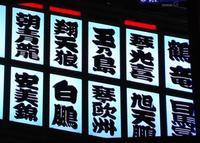 何人が日本人?