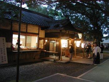 岡の宮神社