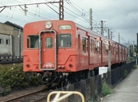 Web更新:和歌山の鉄道