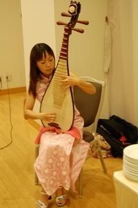 中国琵琶の音色を生で