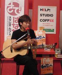 ギタリスト西山隆行さん