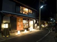 「行灯アート展」湯浅町重要的伝統建造物群保存地区