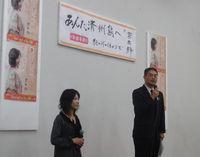発表会@青洲の里