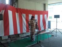 宮本静のプチカラオケ教室(⌒-⌒)
