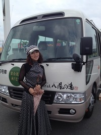 宮本静ファンクラブ温泉バスツアー