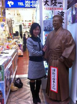 大阪あこや楽器店さん
