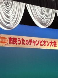 和歌山市民会館で