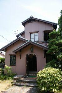 佐藤春夫記念館