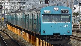 新着鐵道ニュース3/14