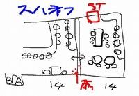 inスハネフ14-1 ことほぎわライブ\(^o^)/