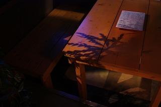 夜のスハネフ~~怪しく撮ってみました