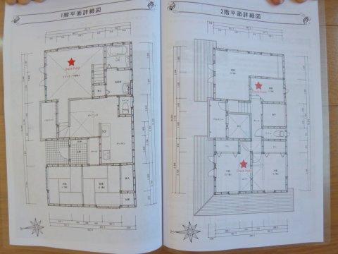 マルコーホーム 和歌山市小倉 完成見学会レポート