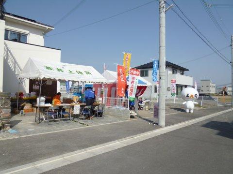 井上地所 和歌山市田屋モデルハウス