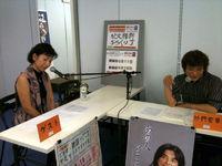 9/18放送  CHIKA