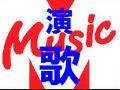 NHKとWTVと楽屋TV