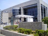 「見聞:和歌山県立図書館」