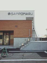 SAMPOMARU