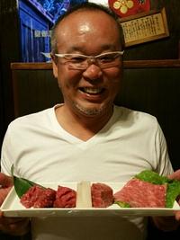 肉・・・肉・・・