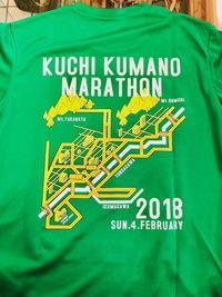 初のフルマラソンにチャレンジ!