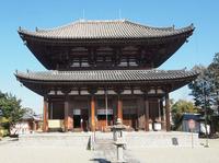 奈良てくる会 西の京