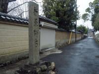 東海自然歩道 奈良コース