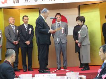 田中さん受賞
