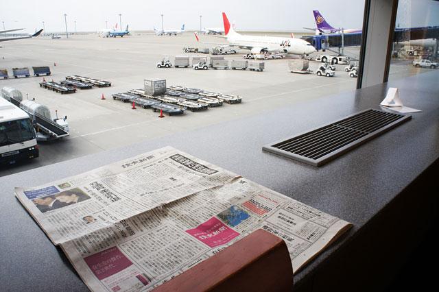 【中部国際空港】サクララウンジで朝食とマッサージを楽しむ。