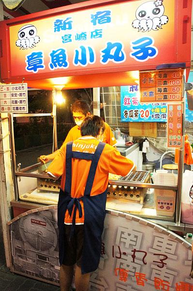 【台湾鉄道・台南】台南駅前・花枝丸・鶏排・杏鮑茹・たこ焼き