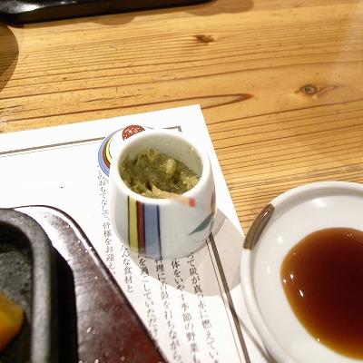 紀三井寺本店  寛屋