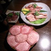 大谷  焼肉 三楽