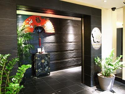 ホテル日航大阪 桃李