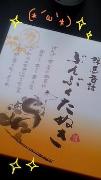 ありがとうございます♪(*^^*)